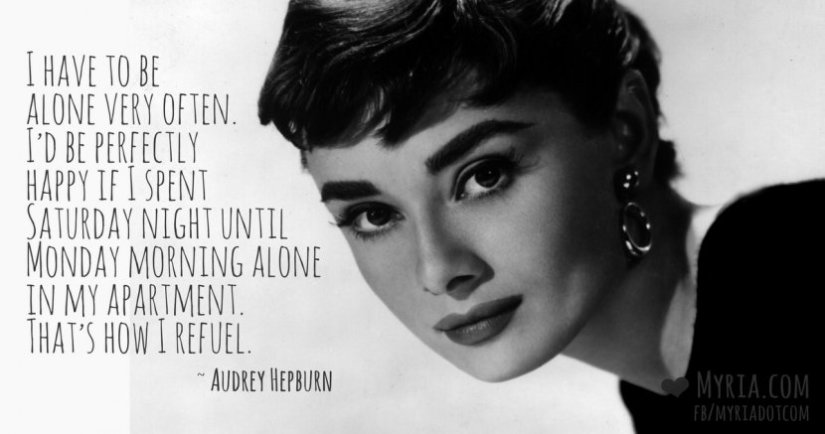 Audrey-Hepburn-introvert-refuel